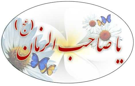 http://bavelayat.persiangig.com/image/nime-shaban.jpg